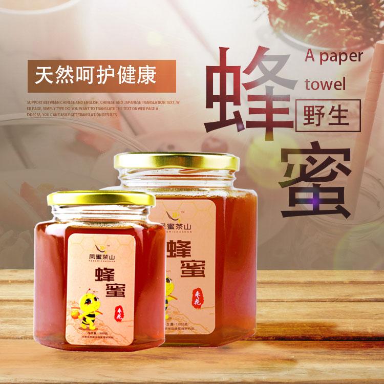 常喝蜂蜜尤其是老年人,对身体有这些好处