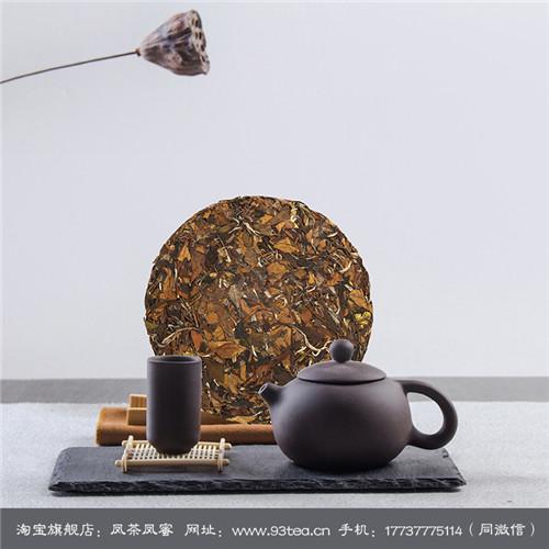 九十三度老白茶的品质到底怎么样,身边同事为什么那么爱喝它?