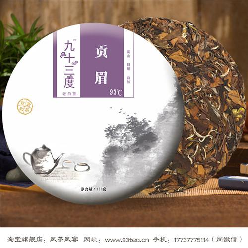 九十三度老白茶:脸上长痘除了抹药以外,平时还有什么食补的好方法?