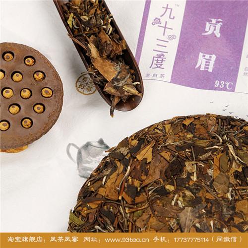 现在人们追捧年份久的白茶的愿因是什么?