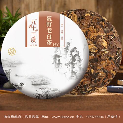 福鼎白茶中新老寿眉的辨别方法是什么?
