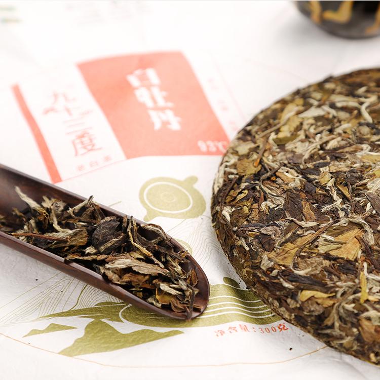九十三度老白茶   白茶中的白牡丹,见到变黑需谨慎