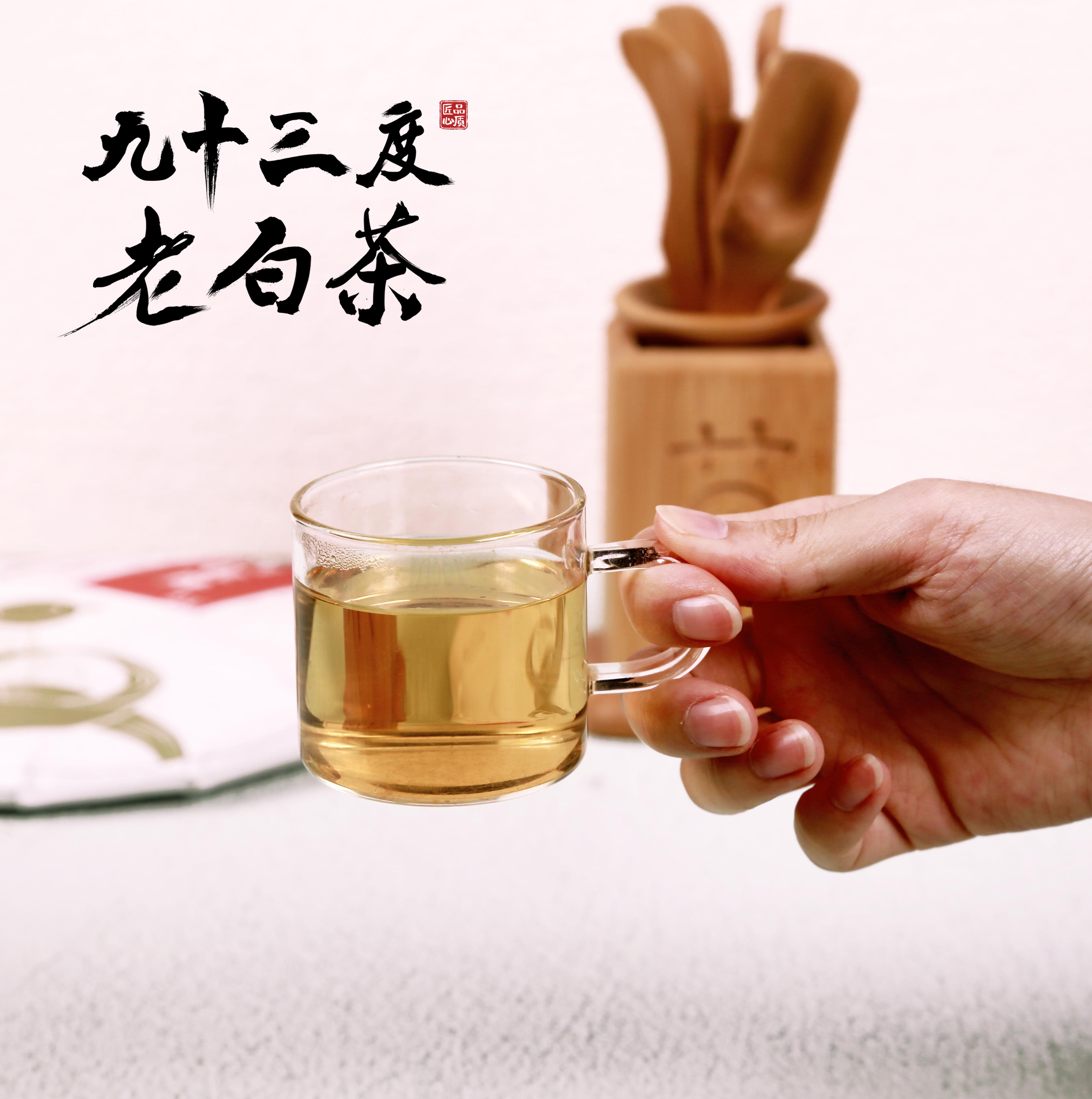 九十三度老白茶 | 白茶,究竟是什么茶?
